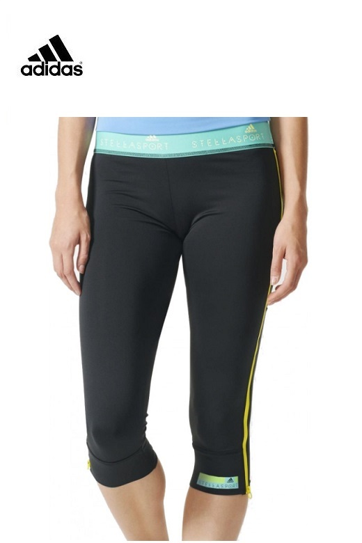 Adidas női rövidszárú leggings Stellasport